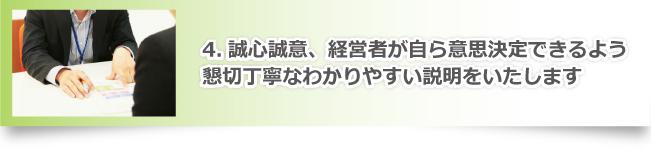 step_0004