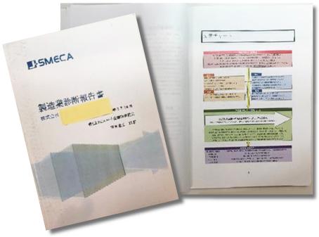 創業融資・事業計画書・事業承継